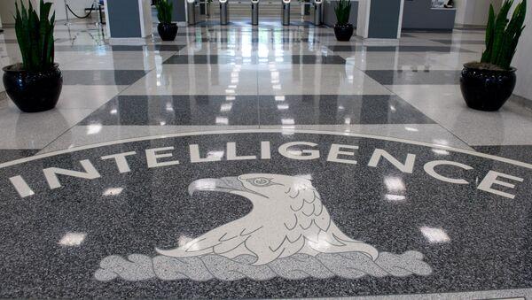 Le siège de la CIA en Virginie - Sputnik France