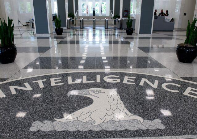 Le siège de la CIA en Virginie