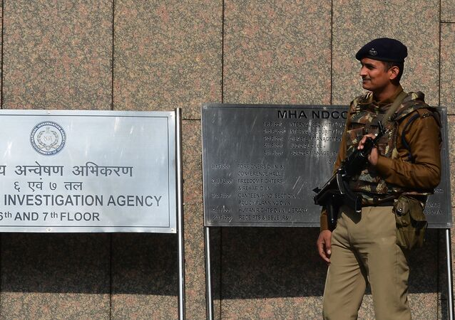 L'Agence nationale d'enquête de l'Inde