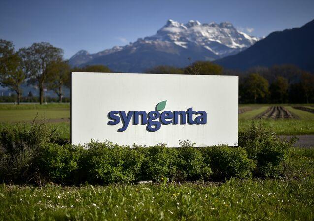 la société suisse Syngenta
