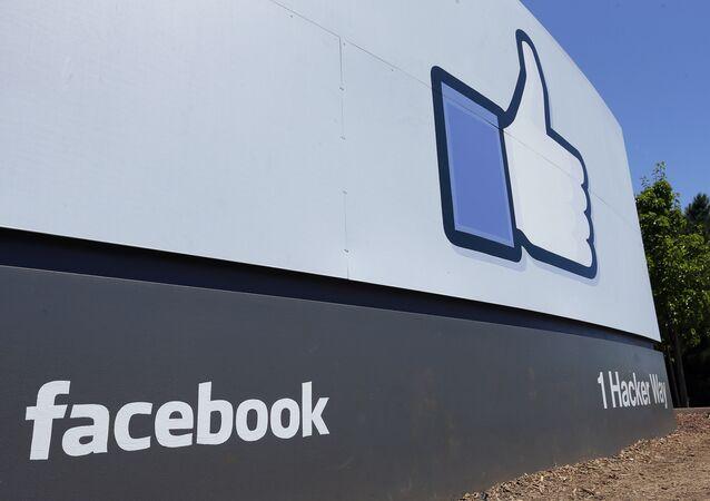 Le siège de Facebook à Menlo Park, en Californie.