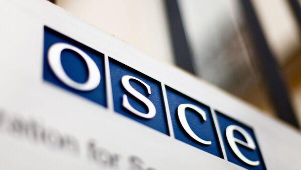 Logo de l'OSCE - Sputnik France