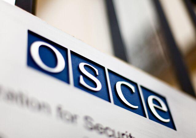 Logo de l'OSCE