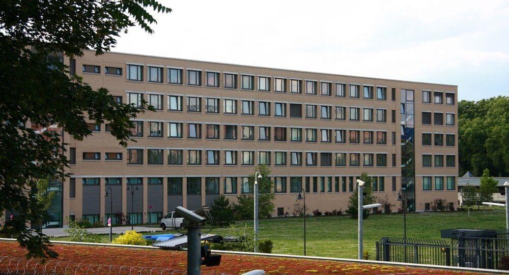 Office fédéral de protection de la constitution