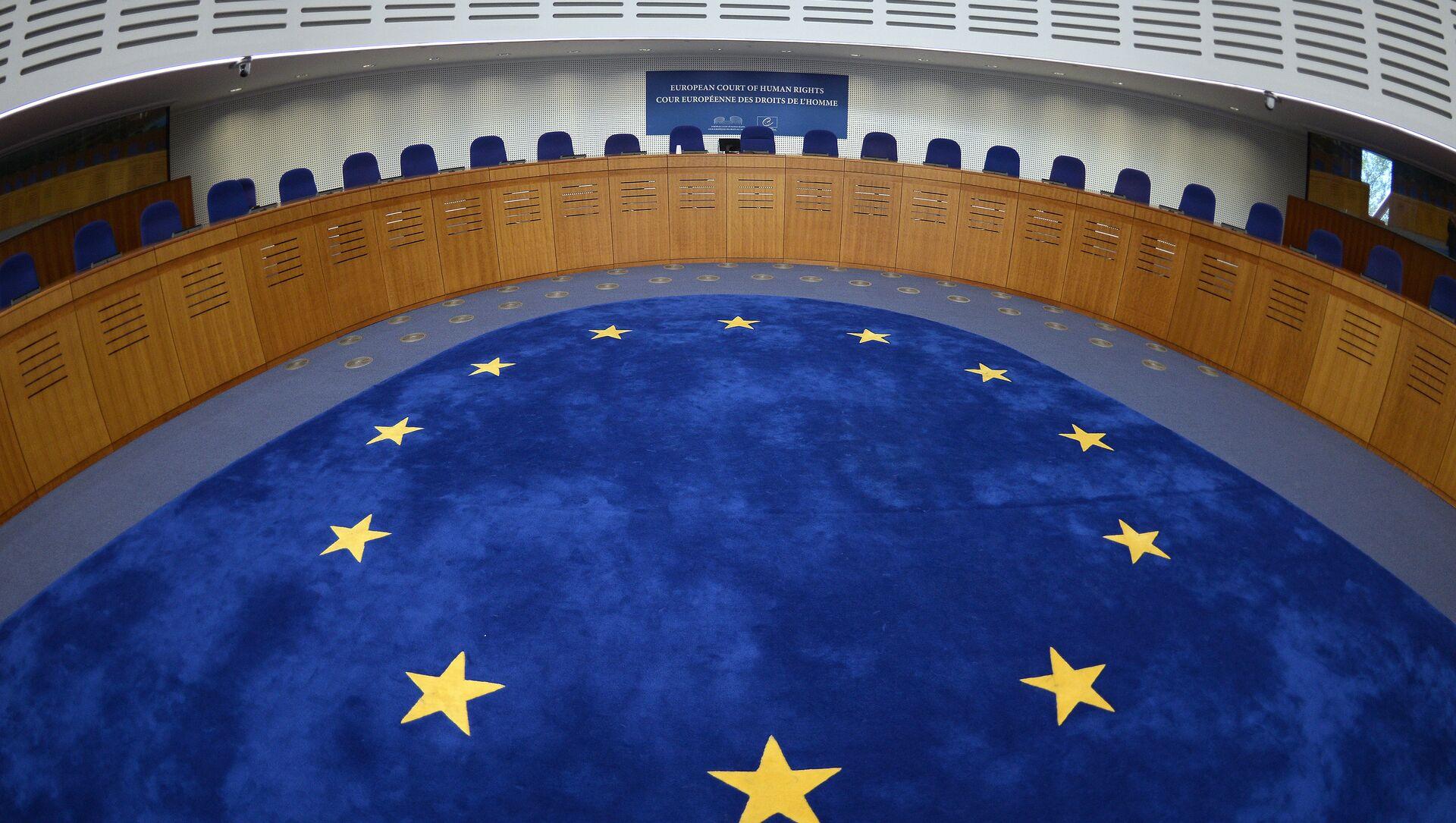La Cour européenne des droits de l'homme (CEDH) - Sputnik France, 1920, 02.03.2021