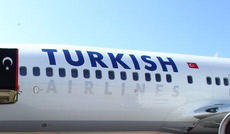 Un avion touché par la foudre en Turquie