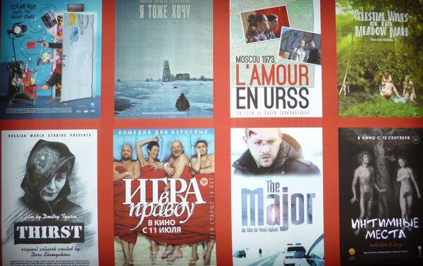 Comment envahir les écrans ? La XXIe édition du Festival du cinéma russe s'est terminée à Honfleur - Sputnik France