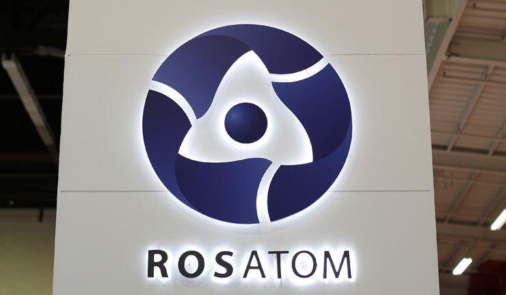 Logo de Rosatom