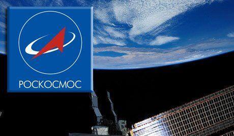 Roscosmos a confirmé son intention de créer une station spatiale nationale