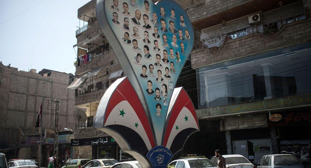 Damas. Photo d'archives