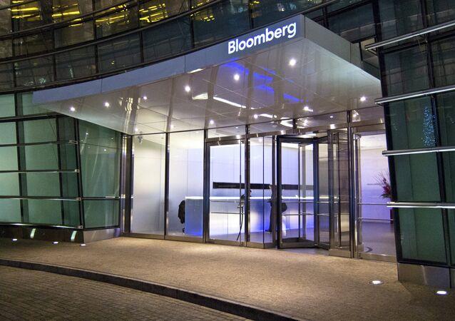 Tour de Bloomberg