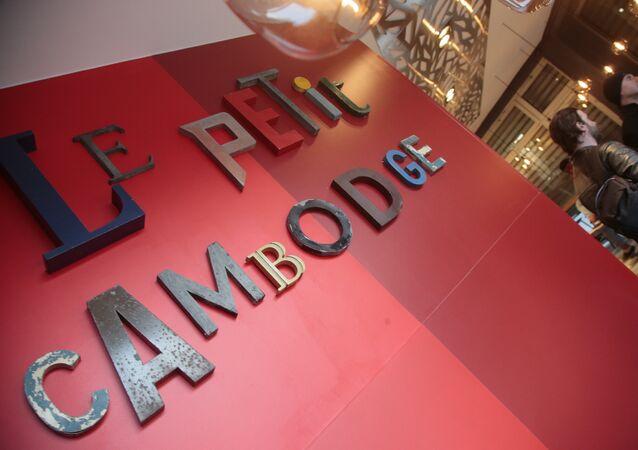 Enseigne du restaurant Le Petit Cambodge