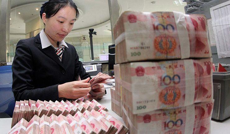 Monnaie chinoise