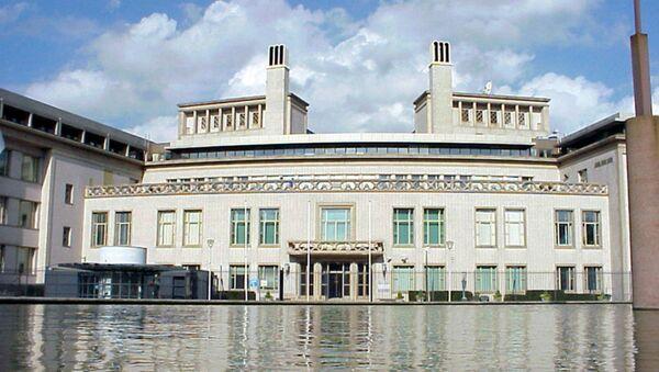 Vue de face du Tribunal pénal international pour l'ex-Yougoslavie, La Haye, aux Pays-Bas - Sputnik France