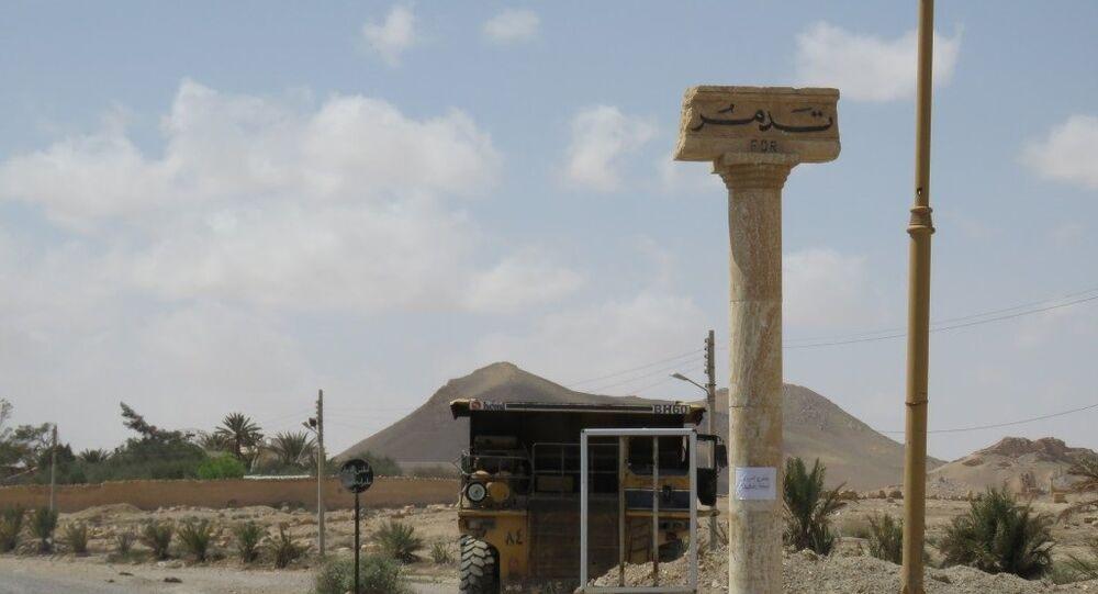 Palmyre après la libération