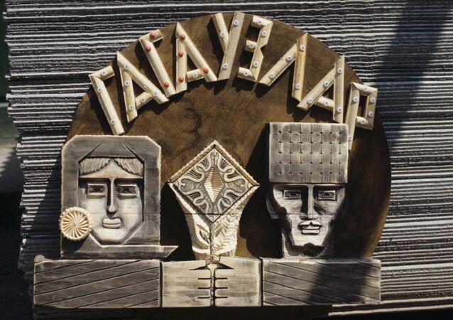 Emblème Peuple gagaouze
