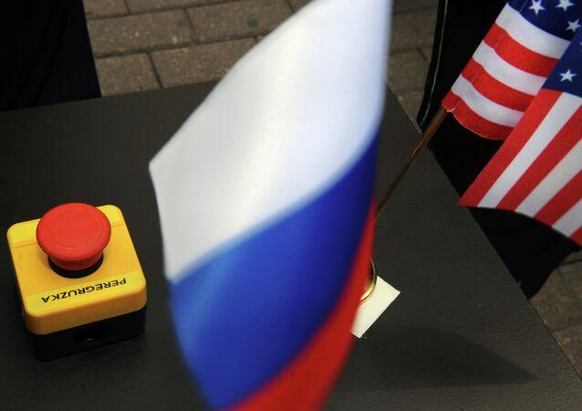 Le bouton symbolique redémarrage (inscription en russe erronée surcharge)