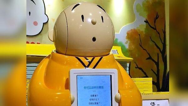 Chine: un moine robotisé au Temple de Longquan - Sputnik France