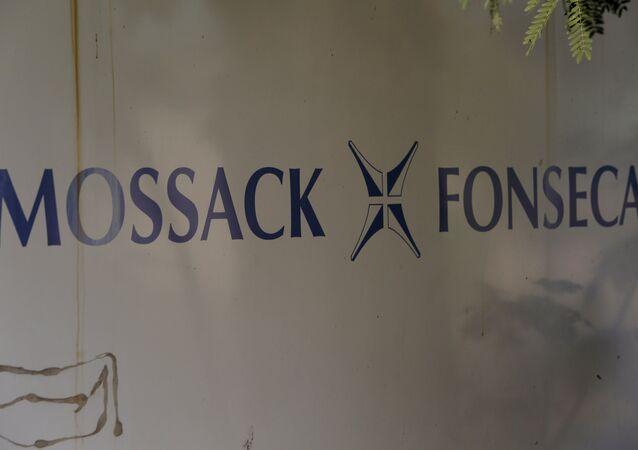 Logo du cabinet d'avocats panaméen Mossak Fonseca