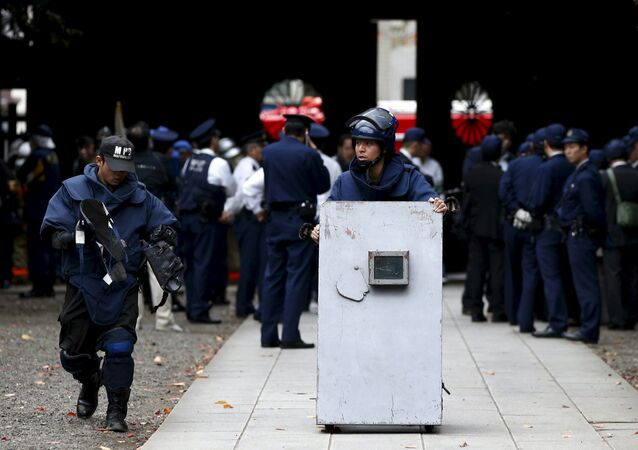 Police japonaise