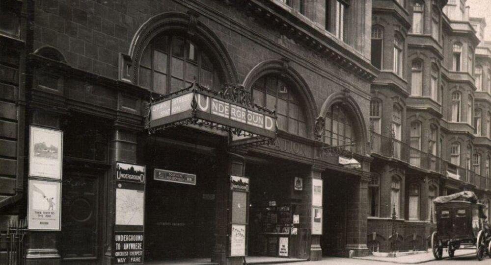 La station Down Street
