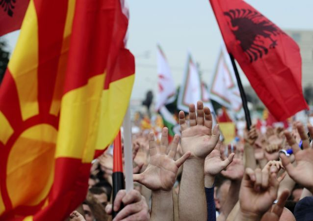 Manifestation antigouvernementale à Skopje. Macédoine