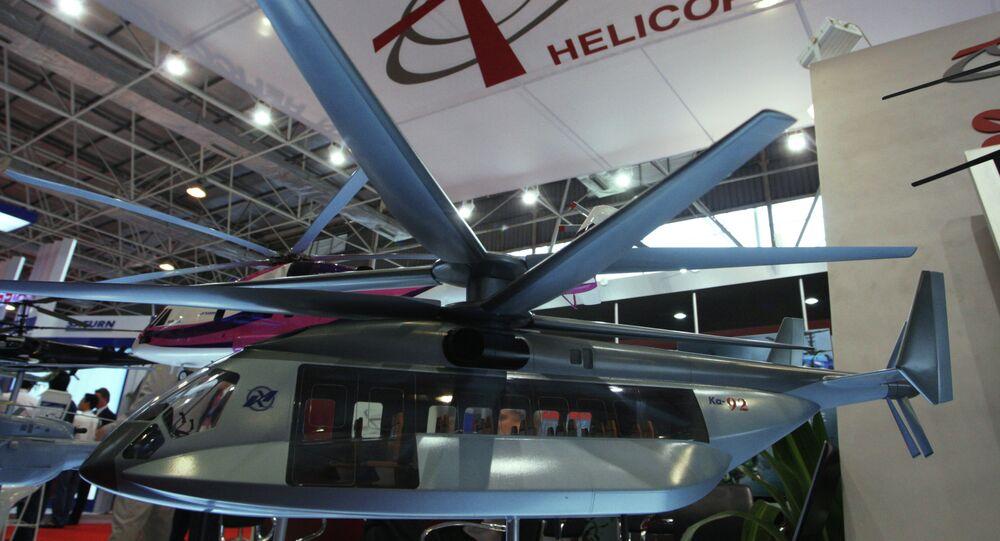 Un stand de la holding Hélicoptères de Russie