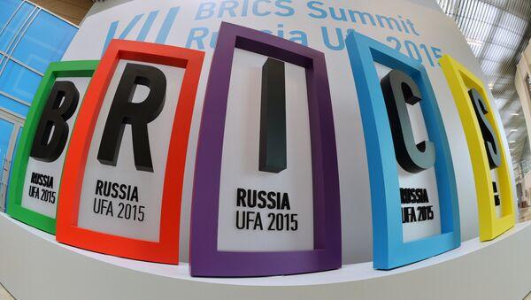 BRICS - Sputnik France