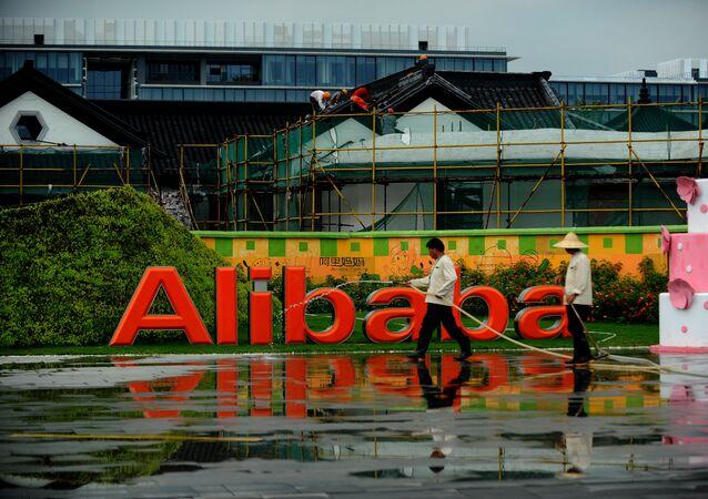 géant chinois du commerce en ligne Alibaba