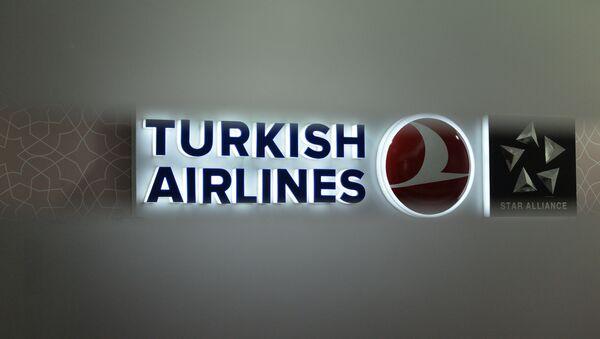 Turkish Airlines - Sputnik France