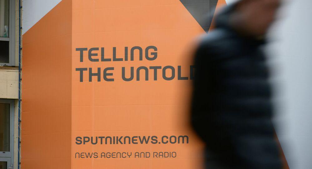 Le logo de l'agence Sputnik