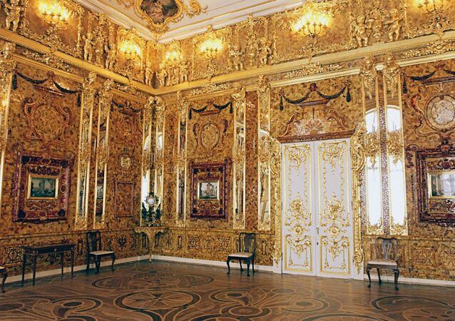 La Chambre d'ambre au Palais Catherine à Tsarkoïe Selo