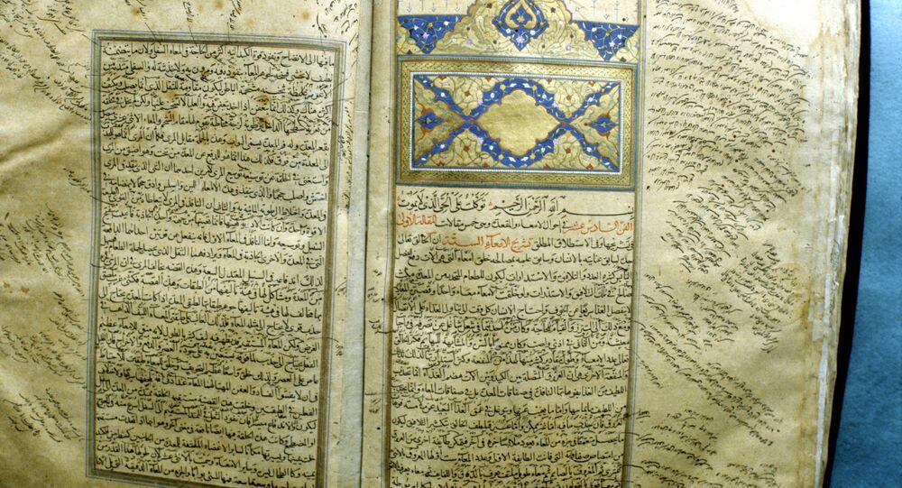 Le Canon de la médecine (Kitab Al Qanûn fi Al-Tibb) d'Avicenne