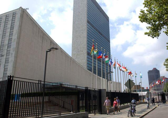 Le siège de l'ONU à New York