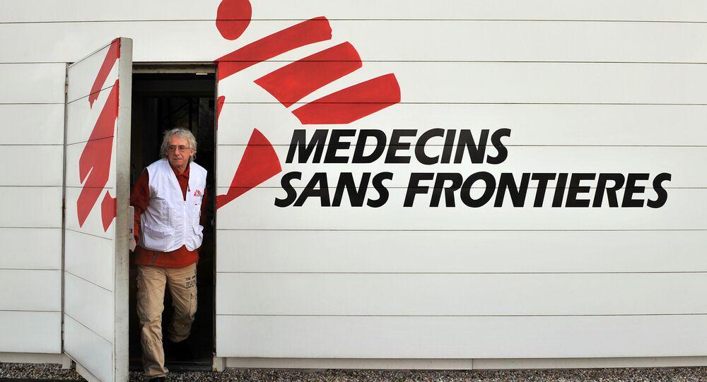 MSF. Image d'illustration