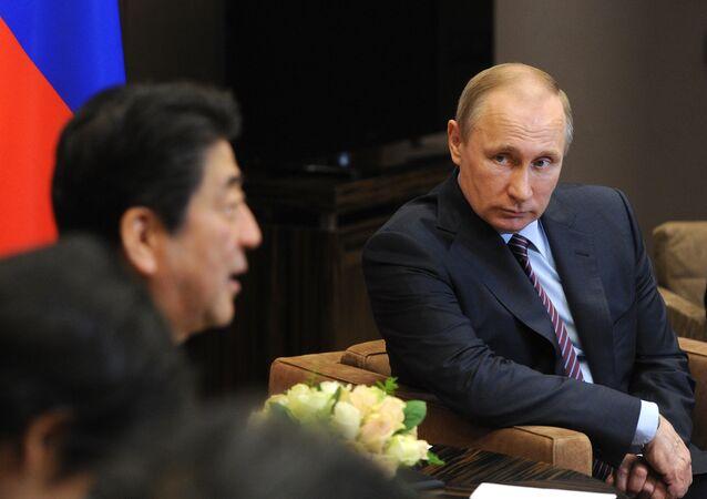Le Japon perce l'isolement international de la Russie