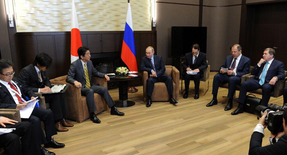 13e rencontre Poutine-Abe