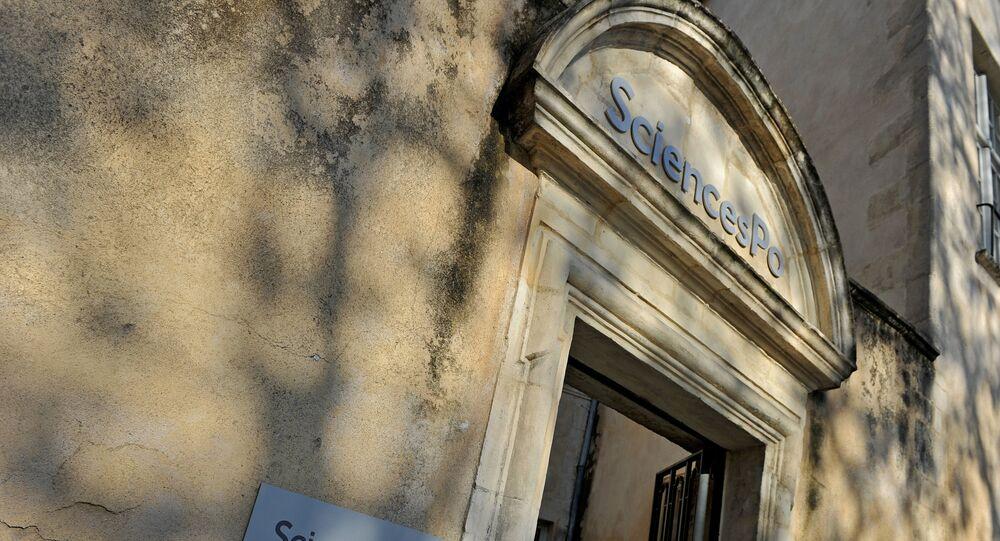 L'entrée de Sciences Po à Poitiers