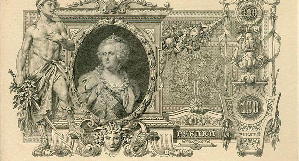 Les billets de 100 roubles émis en 1910