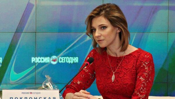 Natalia Poklonskaïa, procureure générale de la République autonome de Crimée - Sputnik France
