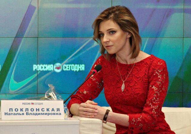 Natalia Poklonskaïa, procureure générale de la République autonome de Crimée