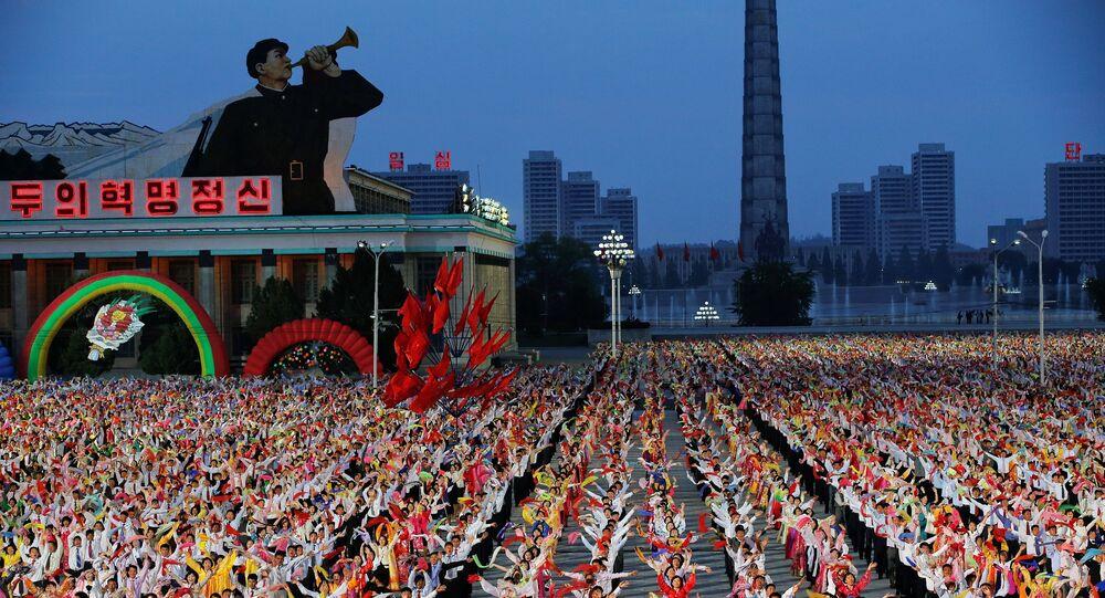 Pyongyang a fêté la réussite du 7e Congrès historique du Parti du travail de Corée