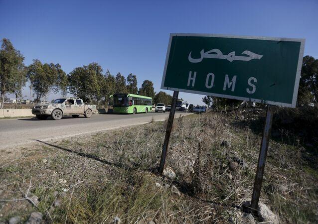 La province syrienne de Homs