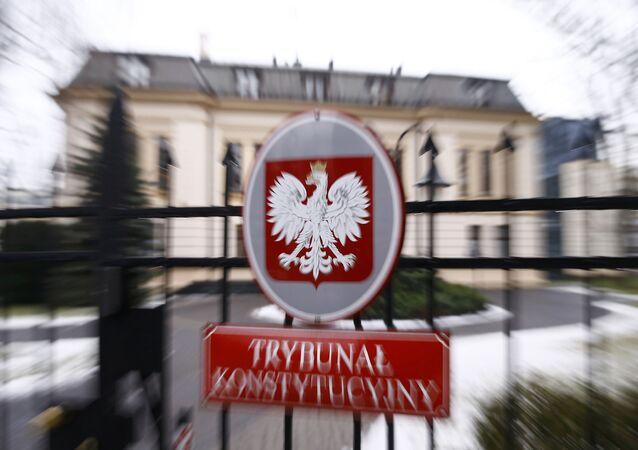 Cour constitutionnelle polonaise