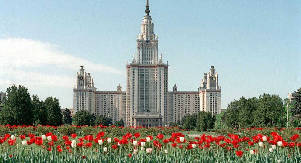 Le Bâtiment principal de l'Université de Moscou