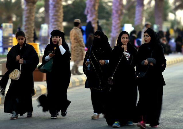 Les femmes saoudiennes