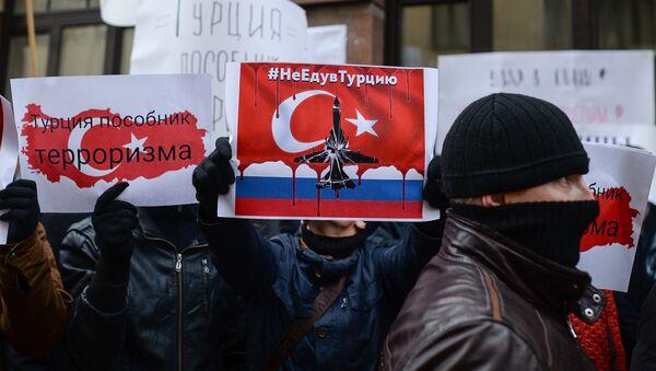 Protestations à Moscou suite à la destruction du Su-24 russe par les forces aériennes turques - Sputnik France