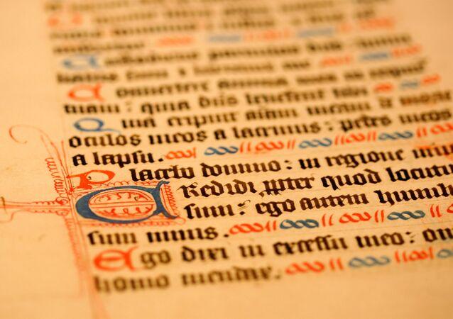 Manuscrit. Image d'illustration