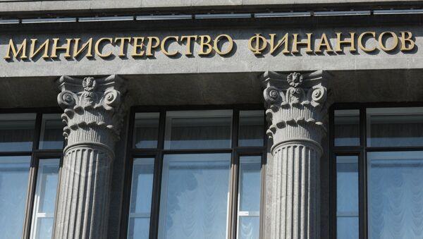 Le ministère russe des Finances - Sputnik France