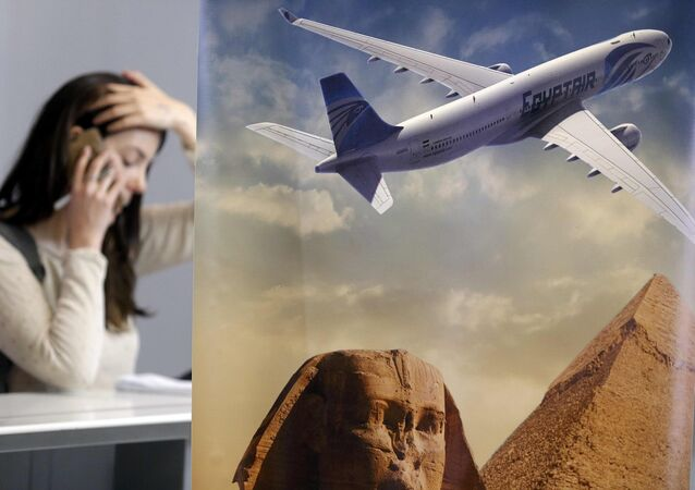 Vol EgyptAir disparu: la piste terroriste pas exclue